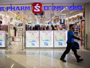 В аптеках появились экспресс-тесты на коронавирус