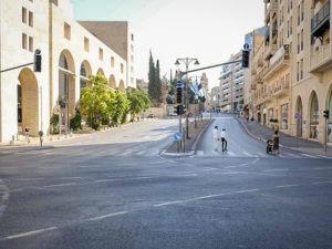 В Израиле наступает день поста Йом Кипур