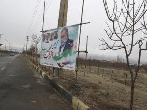 The New York Times: «Мосад» осуществил дистанционную ликвидацию иранского физика-ядерщика